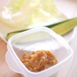 塚田農場の味噌の特製レシピ、作り方をご紹介!お通し、酒のつまみにオススメ