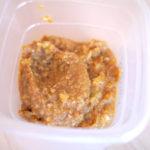 アンチエイジング食レシピ!ナスとピーマンと豚肉のネギ味噌炒め