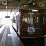 京都嵐山グルメ・ランチ旅ブログ/ARINCO[アリンコ]・たまごや・京豆庵へ行く