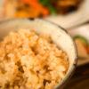 アンチエイジングに最適?玄米ご飯の栄養、美容の効果・効能と注意点