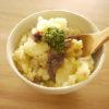 【完全再現】瓦町ブランのアンチョビポテトサラダのレシピ、作り方を紹介する