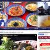 【完全再現】五右衛門のミートソースパスタ、スパゲティのレシピ、作り方を紹介する
