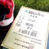 フルマラソン初心者の私が3ヶ月の練習で大会本番に完走できたトレーニング方法と当日の注意点