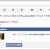 【負けエンブレム展】キンコン西野さんにDMしたら即返事が!【東京五輪エンブレム】