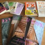 【ブックオフの買取価格は?】不要な本を売ってみた/小説・雑誌・ビジネス書