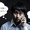 大阪おすすめ風俗まとめ|地元民が選ぶデリヘル・ホテヘル・ピンサロ・おっパブ30選