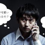 大阪おすすめ風俗まとめ 地元民が選ぶデリヘル・ホテヘル・ピンサロ・おっパブ30選