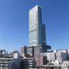 大阪天王寺の出会い|出会い系サイトでセフレを作った体験談