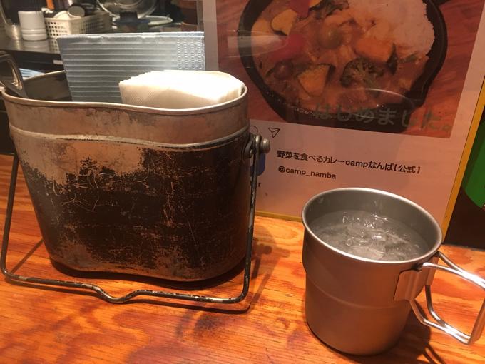 キャンプカレー飯盒炊飯